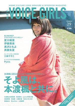 本渡楓の画像 p1_28