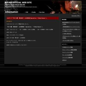 佐々木望の画像 p1_34