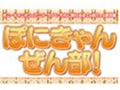 新田ひよりの画像 p1_25