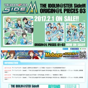 THE IDOLM@STER SideMの画像 p1_5