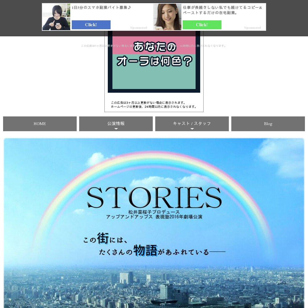 松井菜桜子の画像 p1_18
