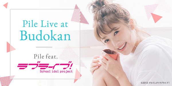 Pile Live at Budokan 〜Pile feat. ラブライブ!〜