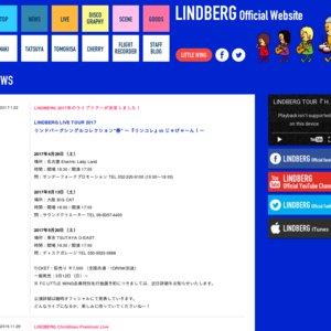 """LINDBERG LIVE TOUR 2017 リンドバーグシングルコレクション""""春""""  『リンコレ』in じゃぴゃ~ん! 名古屋公演"""