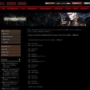 """DEMON'S ROCK """"Fixxxer"""" TOUR, DC19(仮称) 福岡"""