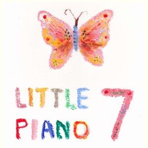 新居昭乃 弾き語り LIVE TOUR 2017 「Little Piano vol.7」 福岡 ROOMS