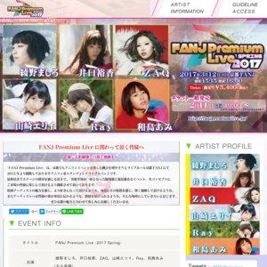 FANJ Premium Live -2017 Spring-