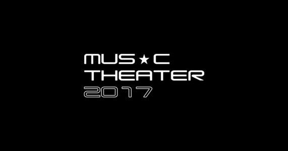 SME MUSIC THEATER 2017 1日目