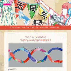 """パスピエ TOUR 2017 """"DANDANANDDNA"""" 愛知公演"""