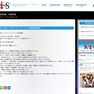 KOBerrieS♪ 6thシングルリリースイベント 一部