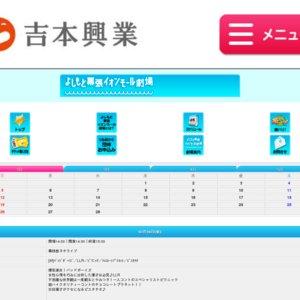 アニワラ Girls Site vol.4