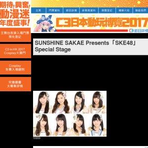Riho Iida Special Stage in HONG KONG 2017