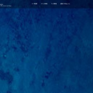アフィリア・サーガ ワンマンライブツアー2017「永遠の蒼き愛の女神」金沢公演【昼の部】