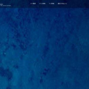 アフィリア・サーガ ワンマンライブツアー2017「永遠の蒼き愛の女神」金沢公演【夜の部】