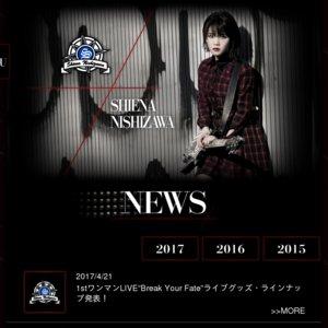 """SHIENA NISHIZAWA 1st LIVE""""Break Your Fate"""""""