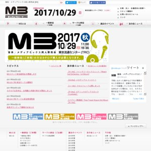 M3-2017春