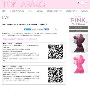 """TOKI ASAKO LIVE TOUR 2017"""" POP UP PINK! 東京公演"""
