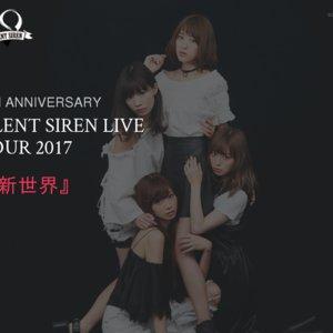 5th ANNIVERSARY SILENT SIREN LIVE TOUR 2017「新世界」 北海道公演 1日目