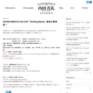 UCHIDA MAAYA 2nd LIVE「Smiling Spiral」追加公演