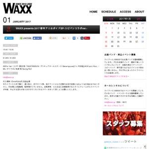 WAXX presents 2017 新年アニ☆ボイドSP-コピバンコラボver.-