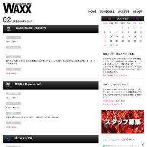 長堀橋WAXX presents コピバンSP!+アニ☆ボイド コラボSP!!!!『アニ☆ボイド MAX!!!!』