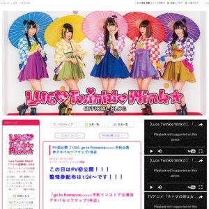 【1/29 15:30】go to Romance>>>>>予約インストア公演@ソフマップ1号店