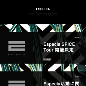 Especia SPICE Tour 福岡