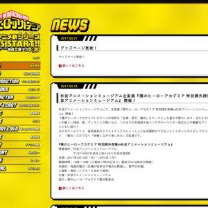 AnimeJapan 2017 2日目 REDステージ Program3「僕のヒーローアカデミア」スペシャルステージ
