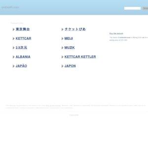 舞台「俺節」6/27昼公演