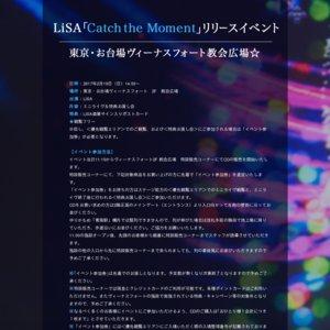 LiSA「Catch the Moment」リリースイベント  東京・お台場ヴィーナスフォート広場☆