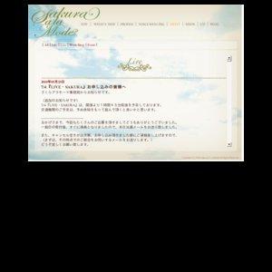 LIVE・SAKURA (2010/01/31)