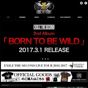 "EXILE THE SECOND LIVE TOUR 2016-2017 ""WILD WILD WARRIORS""  大阪公演 1日目 【再追加公演】"