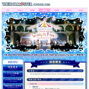 THE IDOLM@STER CINDERELLA GIRLS 5thLIVE TOUR Serendipity Parade!!! 大阪公演day1