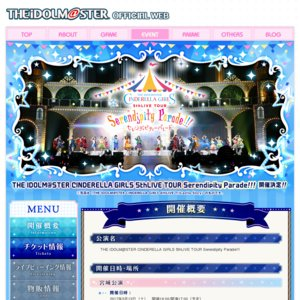 THE IDOLM@STER CINDERELLA GIRLS 5thLIVE TOUR Serendipity Parade!!! 幕張公演day1