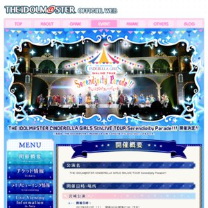 THE IDOLM@STER CINDERELLA GIRLS 5thLIVE TOUR Serendipity Parade!!! さいたまスーパーアリーナ公演day2