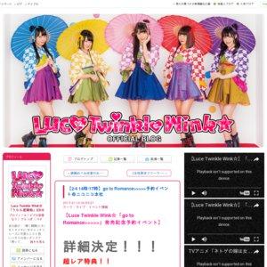 【2/4 14時】go to Romance>>>>>予約イベント@ニコニコ本社