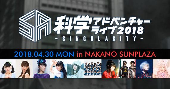 CHIYO-ST.LIVE2017 -GENESIS-