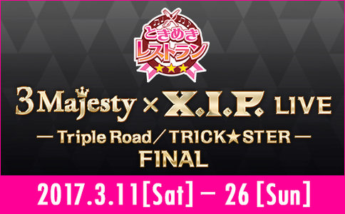 3 Majesty × X.I.P. LIVE -Triple Road/TRICK★STER- FINAL 3/25 第1公演
