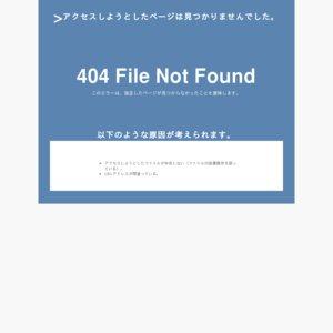 咲-Saki-フェス四角い宇宙でSquarePanic!(昼の部)