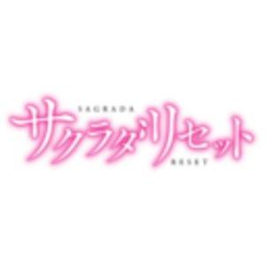 サクラダリセット先行上映会
