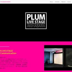 PLUM LIVE STAGE~無銭~(2017.1.31)