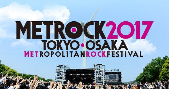OSAKA METROPOLITAN ROCK FESTIVAL 2017 2日目