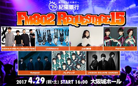 FM802 SPECIAL LIVE 紀陽銀行 presents REQUESTAGE 15