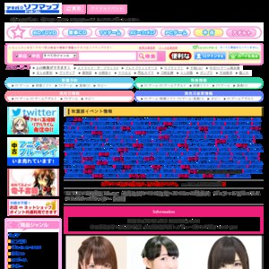 TVアニメ『鬼斬』Blu-ray 発売追加イベント決定~スペシャル特典会 ジャケットもらってスタンプ&ハイタッチ~【1部】