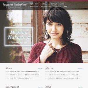 "Megumi Nakajima Live 2017 ""Love for you"""