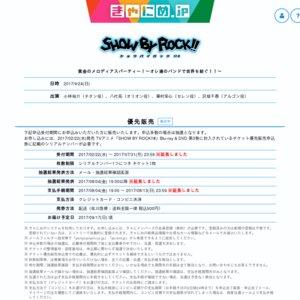 「SHOW BY ROCK!!」 スペシャルイベント 黄金のメロディアスパーティー! ~オレ達のバンドで世界を紡ぐ!!~