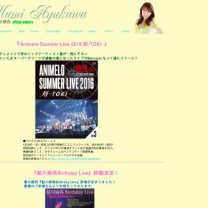鮎川麻弥 Birthday Live 「Spring Voice」