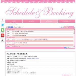 PLC presents「Shibuya Idol Spot」