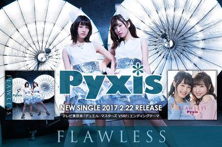 「Pyxisの夜空の下de Meeting」 FLAWLESS発売記念 初公開収録 & お渡し会