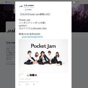 Pocket Jam 解散LIVE「Good Luck」