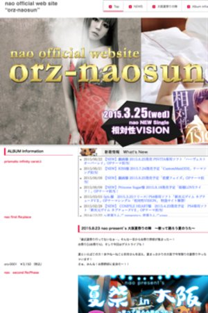 nao PCGameSongs 1stLive Re:Thankfull 東京